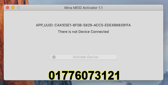 MEID Bypass with SIM Support [Mina MEID Activator]